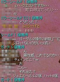 c0074401_15544023.jpg