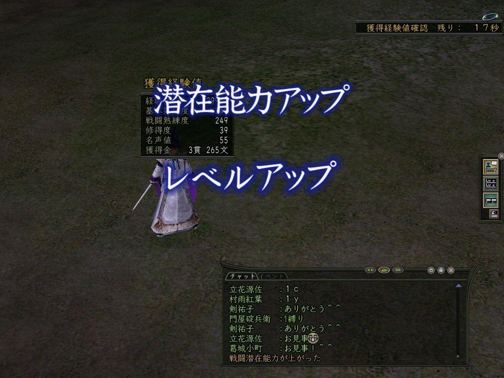 a0032309_1363123.jpg