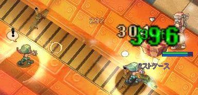 b0035920_1031078.jpg