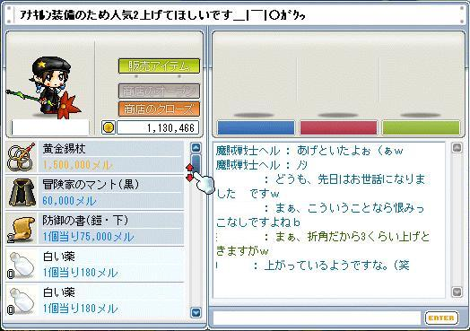 c0065022_8472668.jpg
