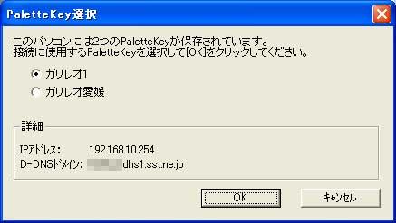 a0003824_16403525.jpg