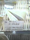b0002641_1837434.jpg
