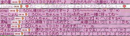 c0071746_1411378.jpg