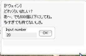 d0028947_195512.jpg