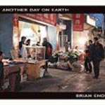 ANOTHER DAY ON EARTH_d0060251_2255016.jpg