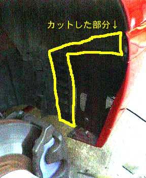 b0069156_23435640.jpg