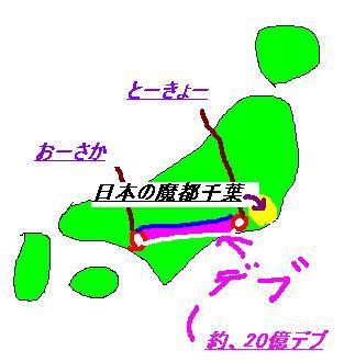c0049857_21372210.jpg
