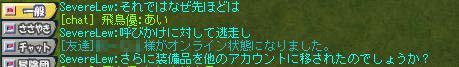 b0037463_18593089.jpg