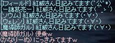 c0036364_1240273.jpg