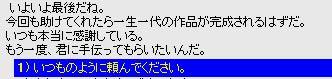 e0012067_13921100.jpg