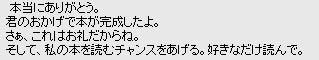 e0012067_262269.jpg