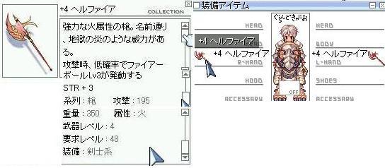 d0003679_16342944.jpg