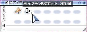 c0007386_2084637.jpg