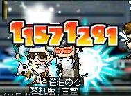 d0028389_6442260.jpg