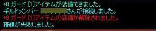 d0018796_6174682.jpg