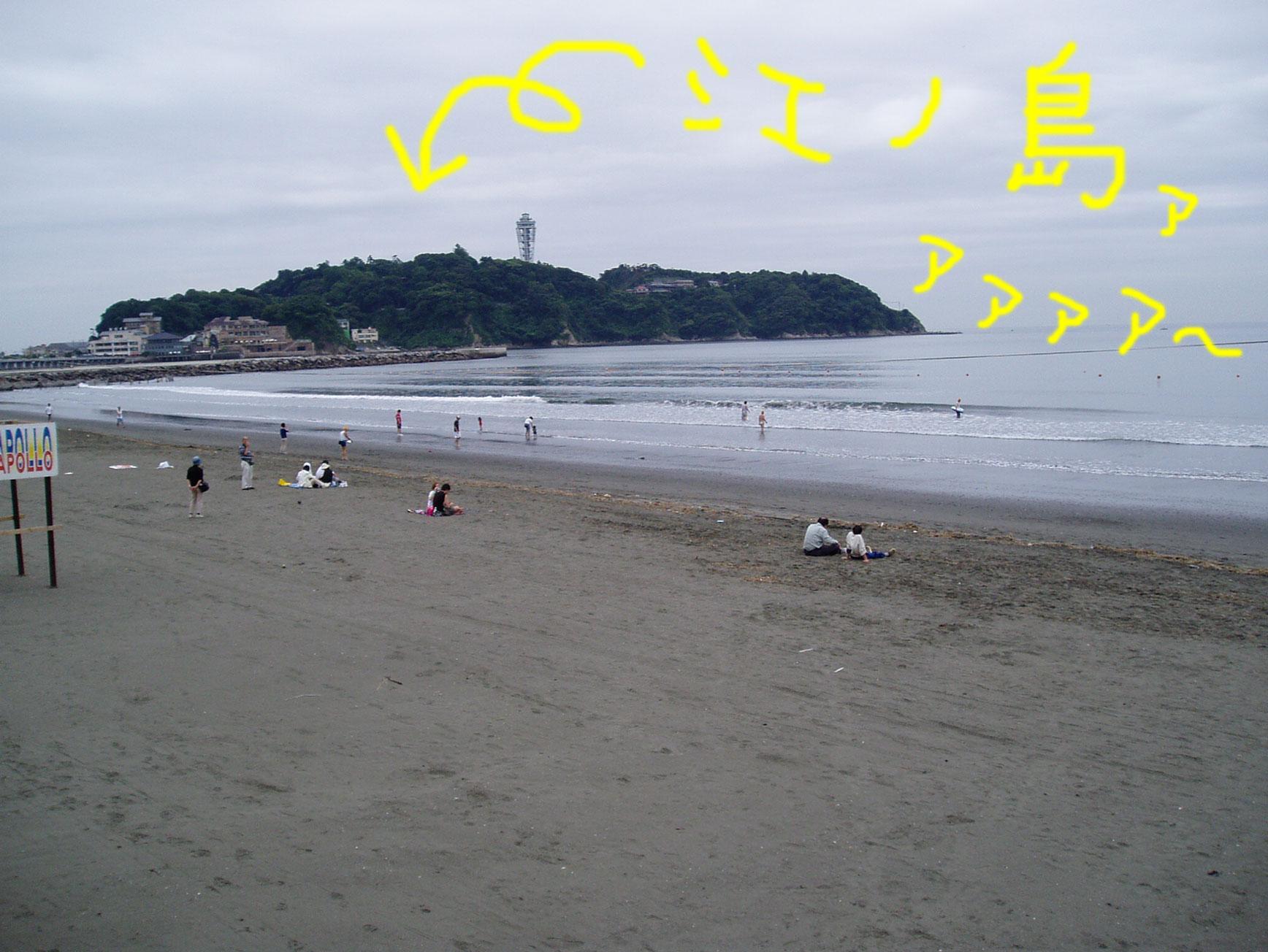 潮のかほり~☆(´∀`) in湘南_c0038100_21424850.jpg