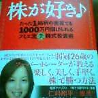 c0042906_074341.jpg