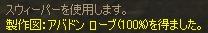 b0062614_1121182.jpg