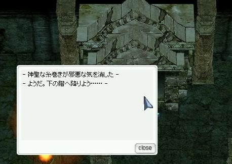 b0037921_0135910.jpg