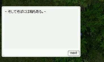 b0037921_0145615.jpg