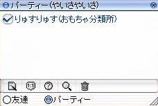 d0020723_21484455.jpg