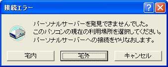a0003824_134383.jpg