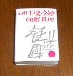 d0042931_1949953.jpg