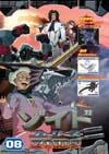 『ゾイド  フューザーズ』DVD シリーズ、ついに完結!!_e0025035_18501255.jpg