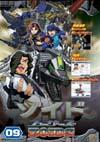 『ゾイド  フューザーズ』DVD シリーズ、ついに完結!!_e0025035_18502968.jpg