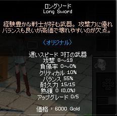 c0060159_16174948.jpg