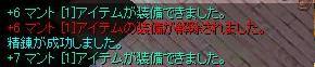 e0011073_2253895.jpg