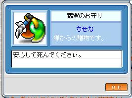 c0062378_18561430.jpg