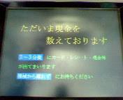 c0025184_20425051.jpg
