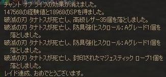 c0017886_11215912.jpg