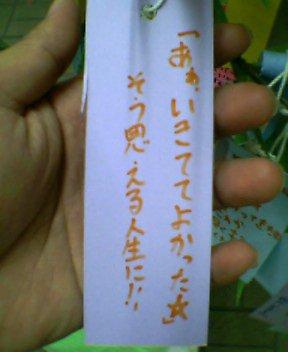 b0043191_9204211.jpg