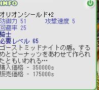 b0027699_6404017.jpg