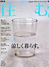 b0014003_16541016.jpg