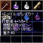 e0024410_10152628.jpg
