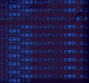 d0057417_2013638.jpg