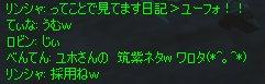 b0016320_131359.jpg