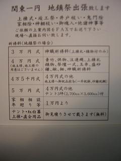 b0035524_2092641.jpg