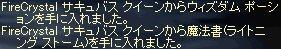 b0011730_6292737.jpg