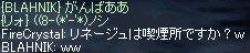 b0011730_6294387.jpg