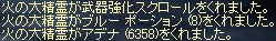b0011730_6295144.jpg