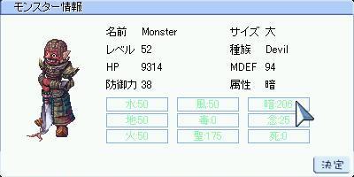 e0021537_0405917.jpg