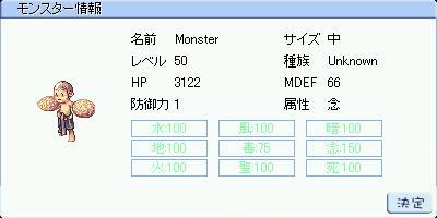 e0021537_0413240.jpg