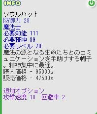 c0057354_8435186.jpg