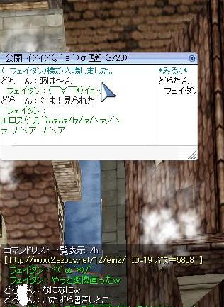 d0037655_125476.jpg