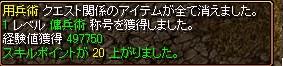 c0075363_15411859.jpg