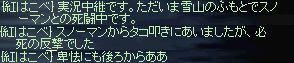 b0050075_20414889.jpg